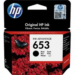 Cartridge HP 653, 350 stran čierna (3Ym75ae...